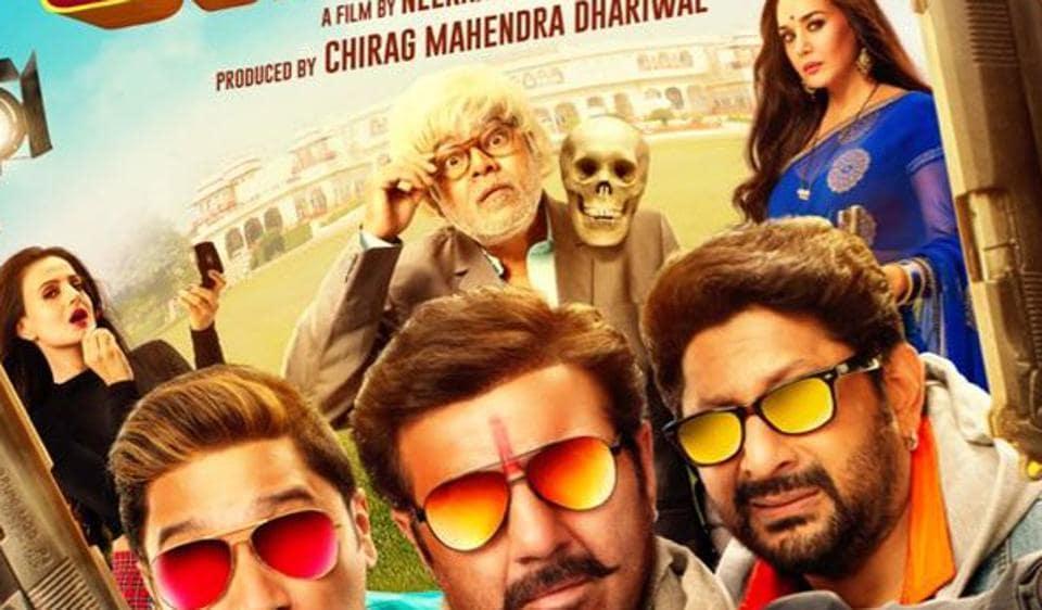 Bhaiaji Superhit,Bhaiaji Superhit first poster,Sunny Deol
