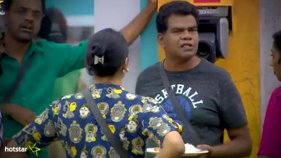 Watch Bigg Boss 2 Tamil