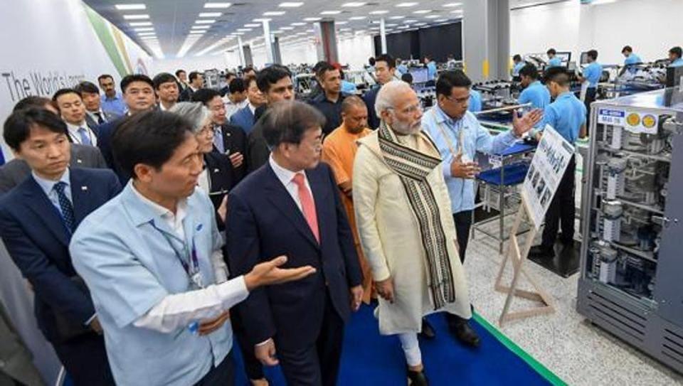 Samsung plant,Samsung,Samsung plant in Noida