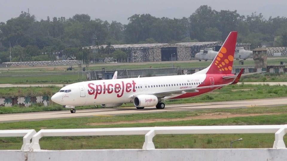 Chandigarh international airport,Chandigarh airport,Chandigarh airport visibility