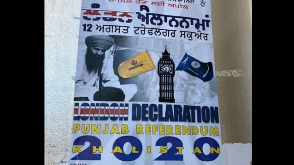 India,Britain,pro-Khalistan event