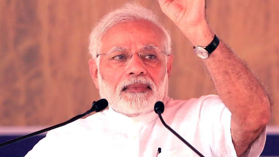 PM Modi,Narendra Modi,Narendra Modi mobile app