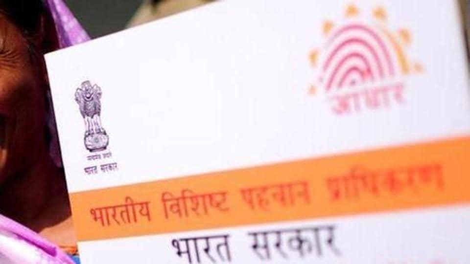 Aadhaar,Healthcare scheme,Centre