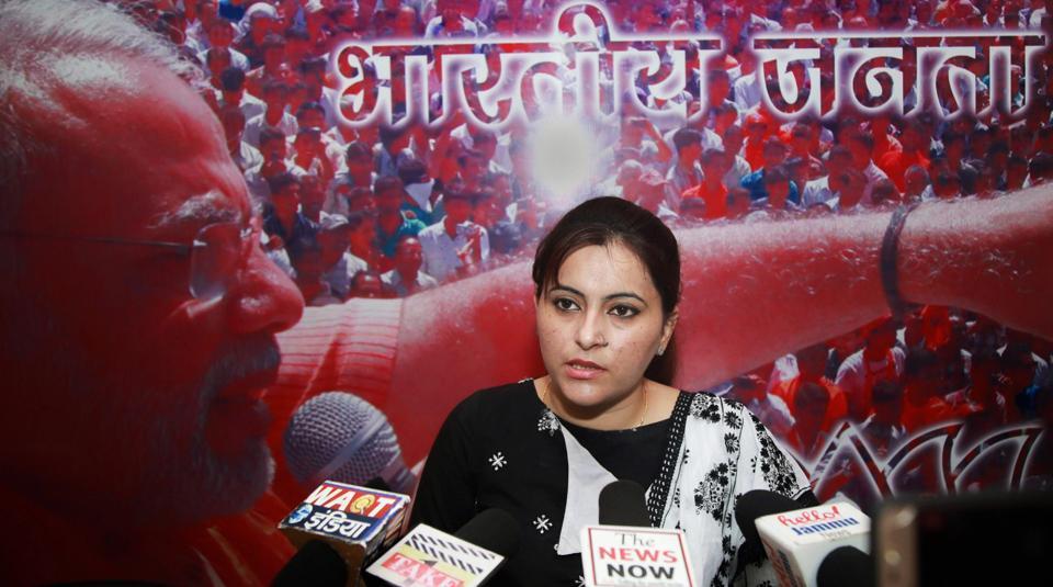 Gagan Bhagat,BJP MLA extramarital affair,Monika Sharma