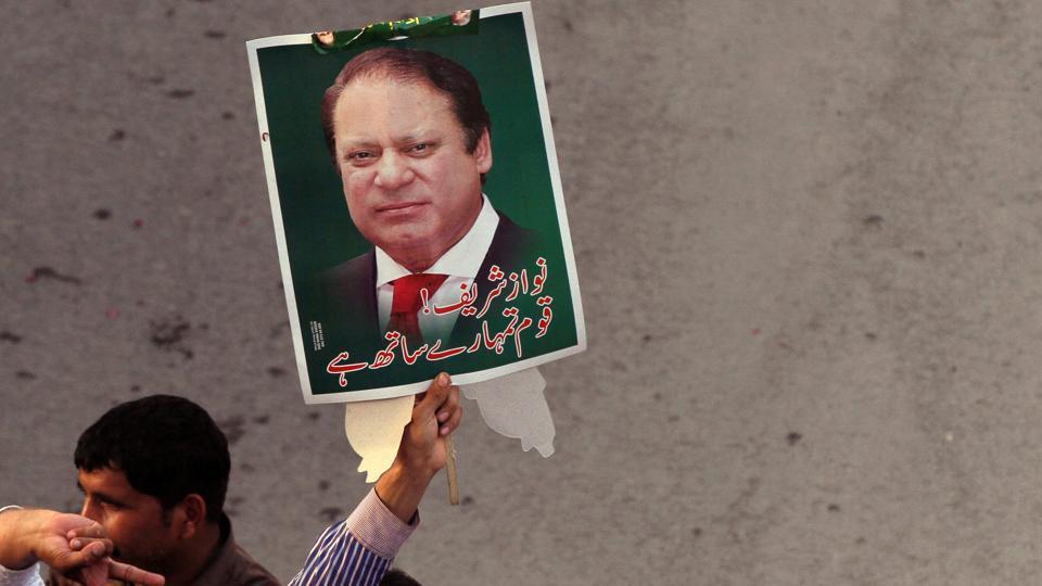 Nawaz Sharif arrested,Nawaz Sharif,Maryam Nawaz