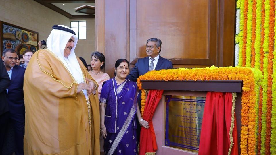 Sushma Swaraj,Bahrain,Indian embassy complex