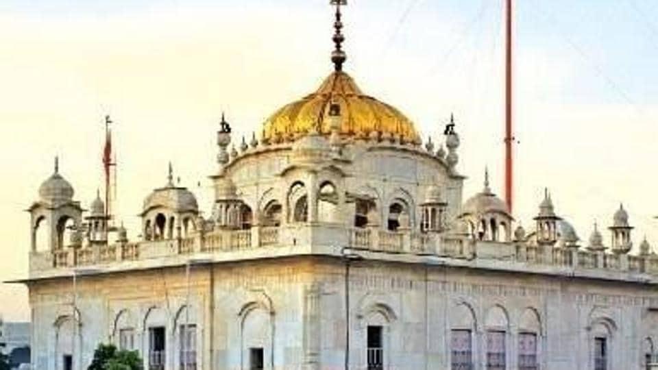 Sikh bodies,Maharashtra,Hazur Sahib board Act