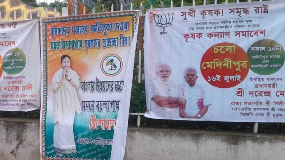 Trinamool Congress,BJP,Modi