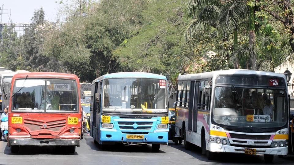 Pune,Pune Mahanagar Parivahan Mahamandal limited,PMPML