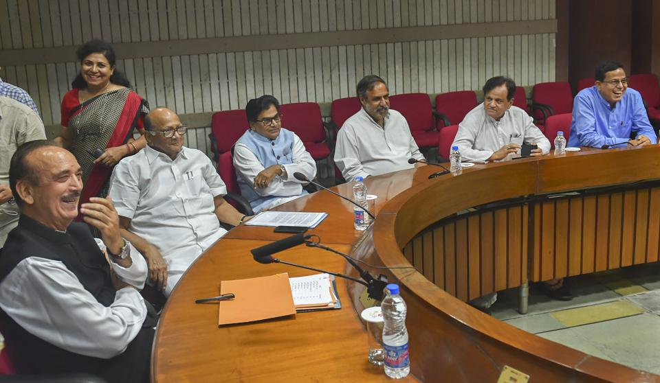 Opposition meeting,Monsoon session,Parliament session