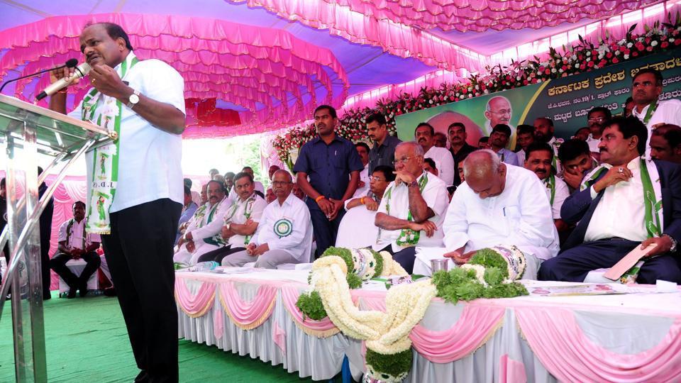 HD Kumaraswamy,Congress,Karnataka Congress