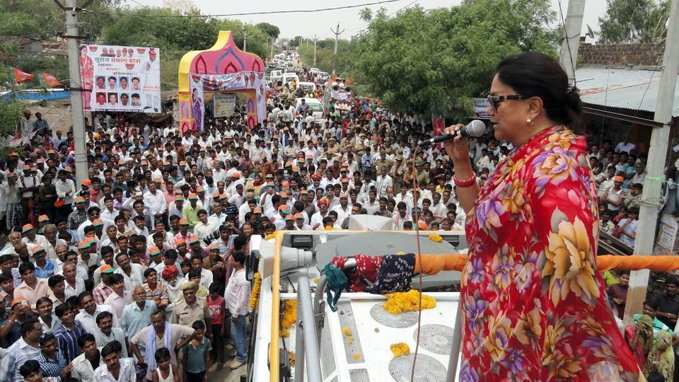 Vasundhara Raje during BJP's Suraj Sankalp yatra in 2013.