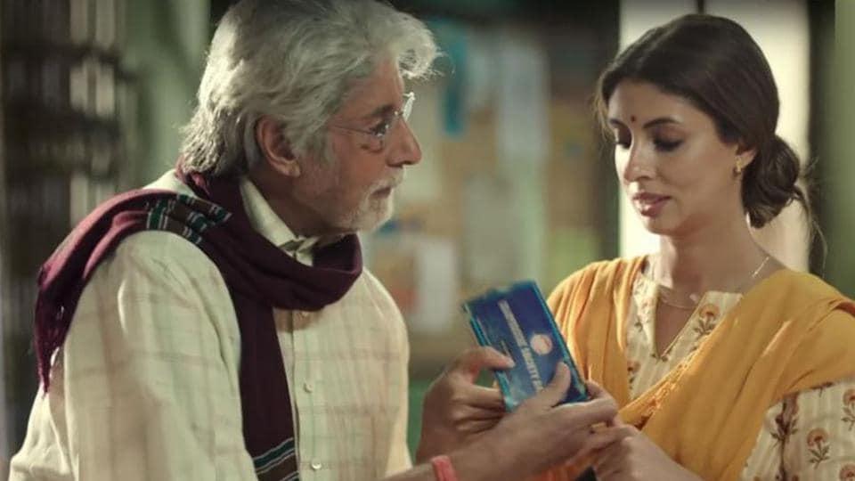 Amitabh Bachchan,Shweta Bachchan Nanda,Kalyan Jewellers