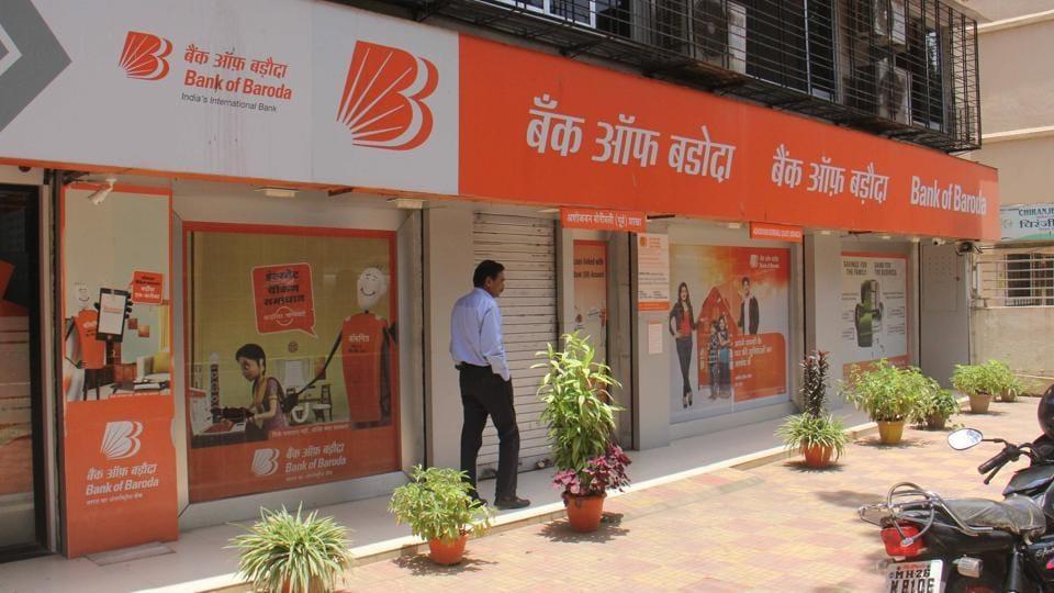 BOB,Bank of Baroda manipal,BOB PO admit card 2018