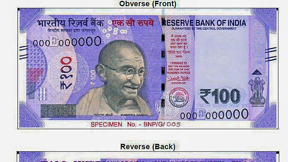 New Rs 100 note,New 100 rupee note,Rani ki vav