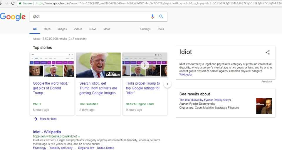 how to make a word show up in google search