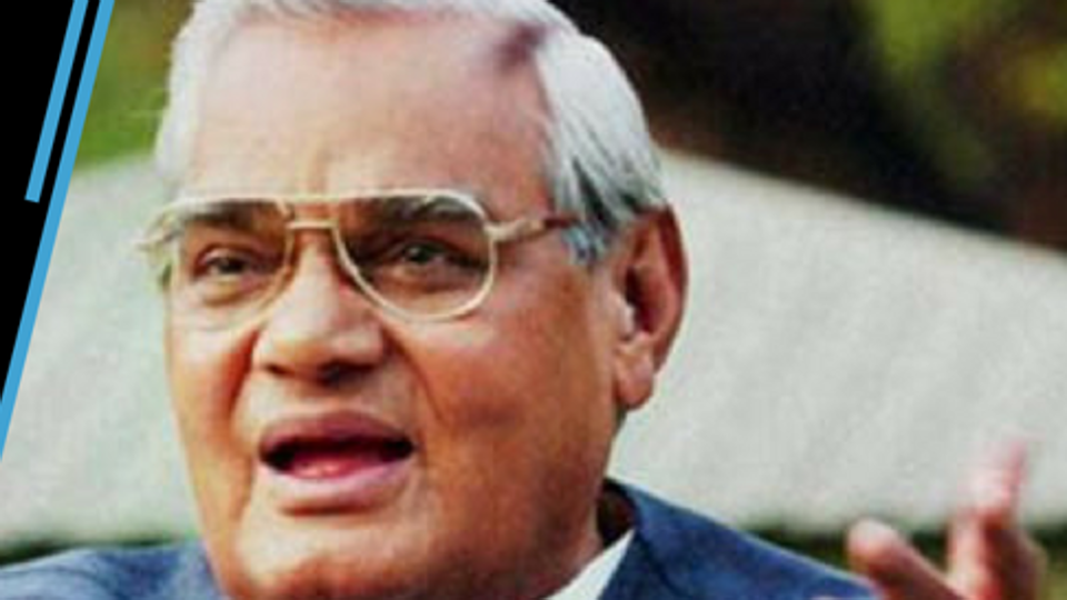 Atal bihari vajpayee,No confidence motion,No trust vote