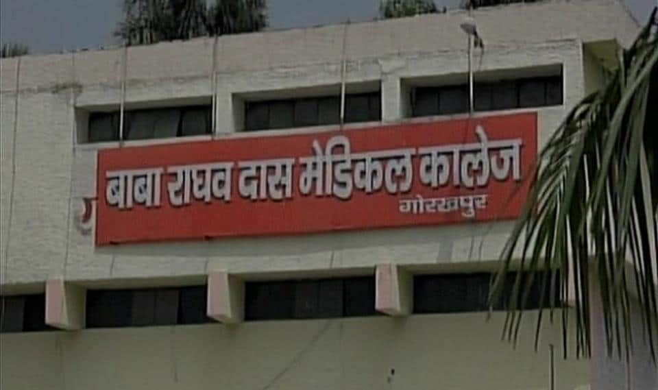 Crisis,BRD Medical College,Anesthetists