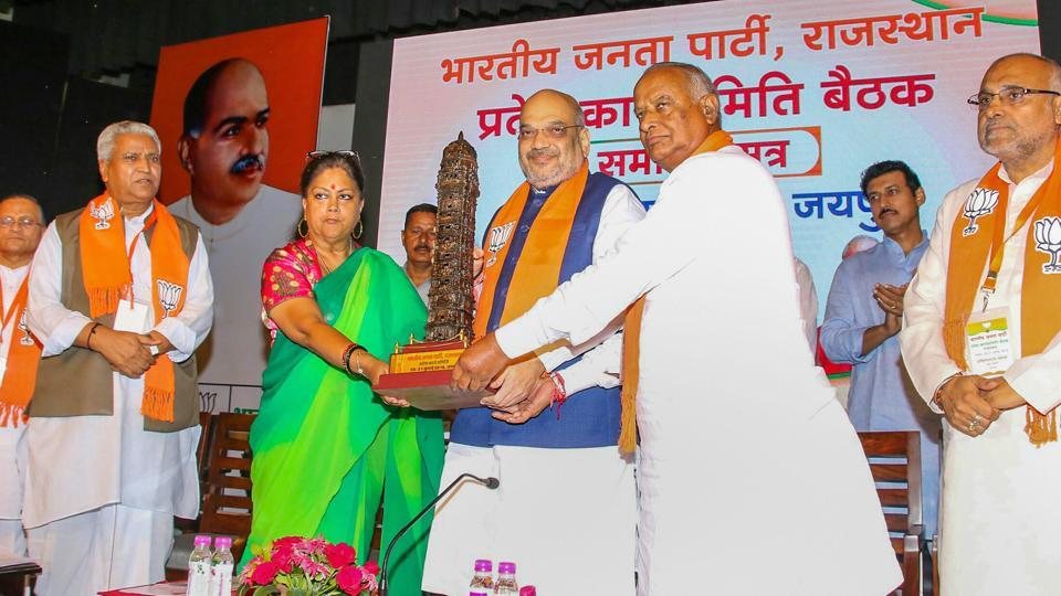 Amit Shah,Rajasthan polls,Rajasthan elections