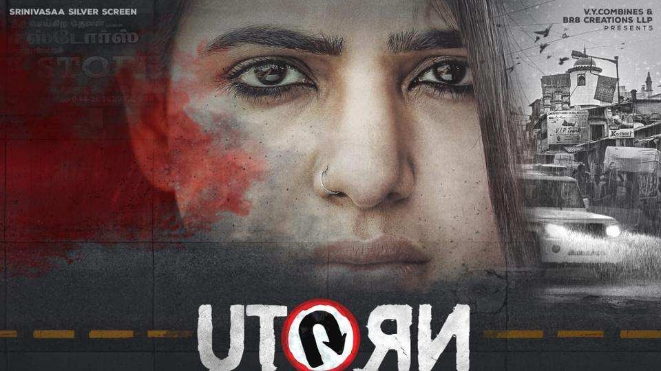 Samantha Akkineni Has Shared The First Poster For U Turn