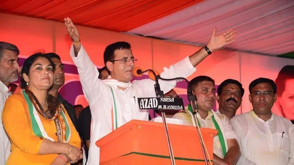 Congress,haryana,haryana news