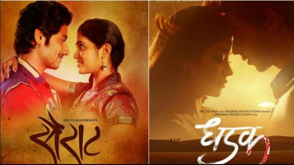 Dhadak Is Shinier Than Sairat And There Lies The Problem Bollywood