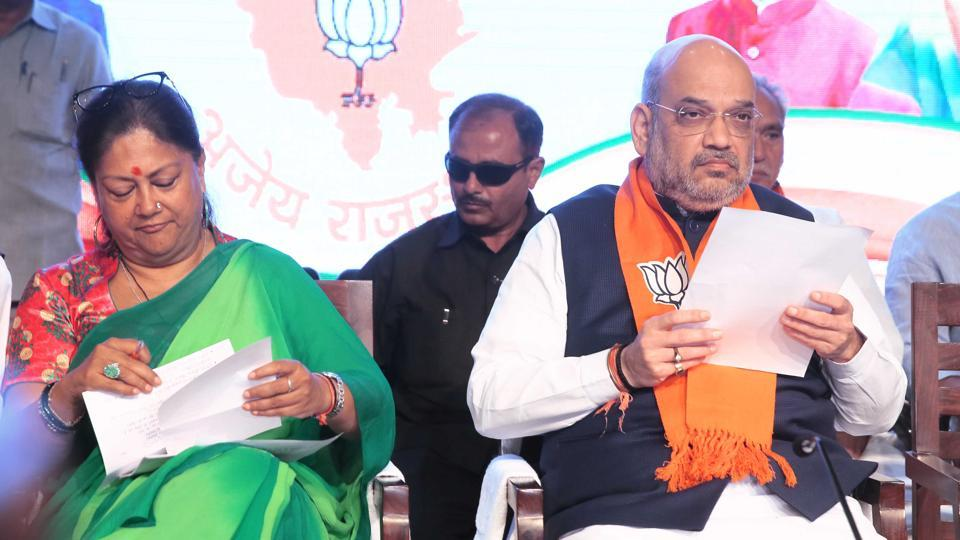 BJP president Amit Shah and Rajasthan chief minister Vasundhara Raje at the closing ceremony of state working committee meeting in Jaipur.