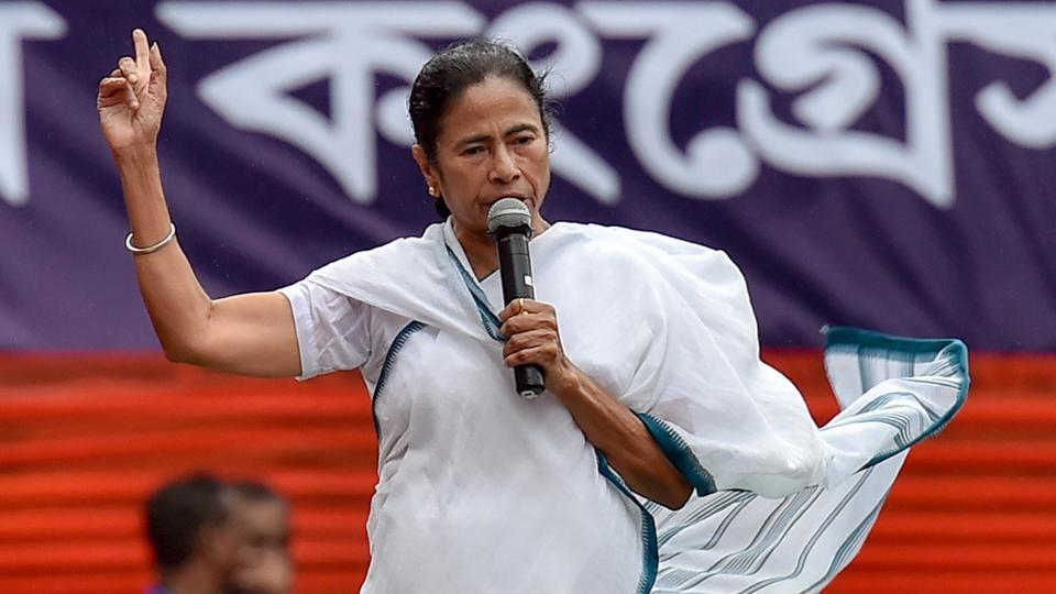 Mamata Banerjee rally Kolkata,Mamata Banerjee rally,Mamta banerjee latest news