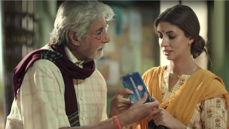Image result for Controversial Amitabh Bachchan, Shweta Bachchan Nanda Ad Withdrawn