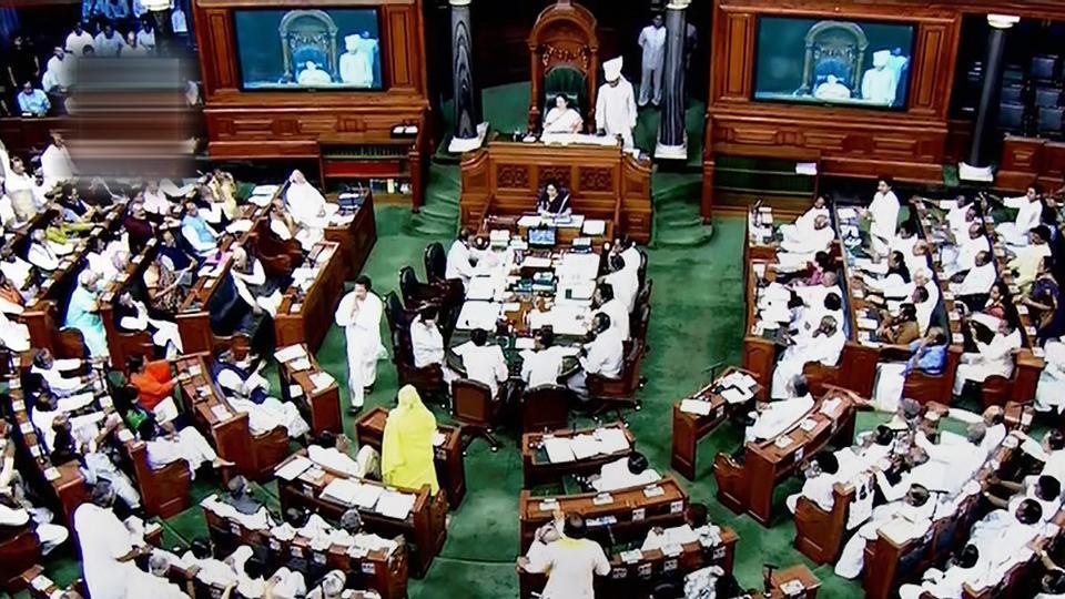 Rafale deal,Privilege motion,Rahul Gandhi