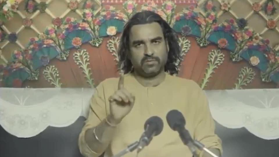 Pankaj Tripathi as Guruji in a still from Netflix's Sacred Games.