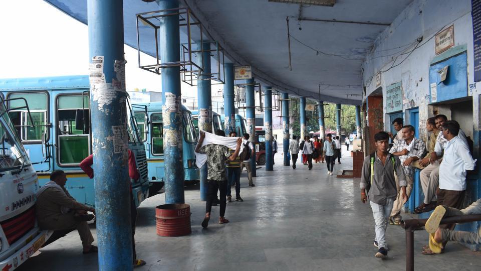 Gurugram,Gurugram bus stand,Haryana PWD
