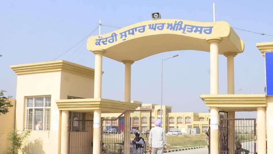 Amritsar central jail,mobile,inmate