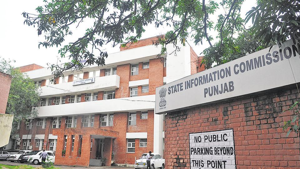 The ofiice of the Punjab State Information Commission in Sector 16, Chandigarh.