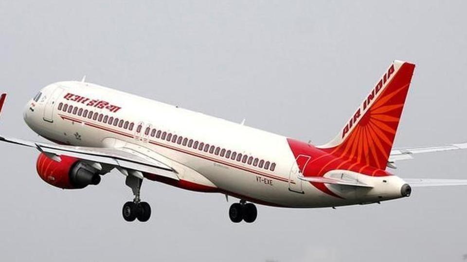 Air India,Consumer Dispute Redressal Forum,Chandigarh