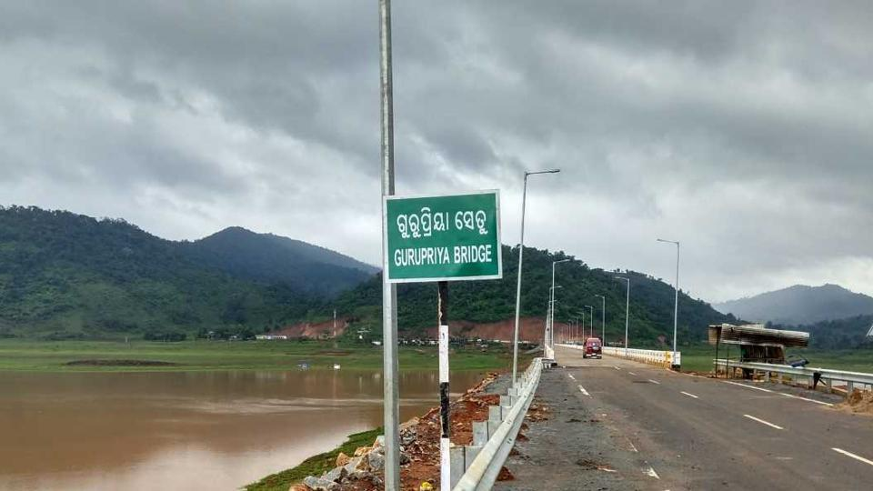 The bridge over Gurupriya river will connect a remote areat to mainland Malkangiri.
