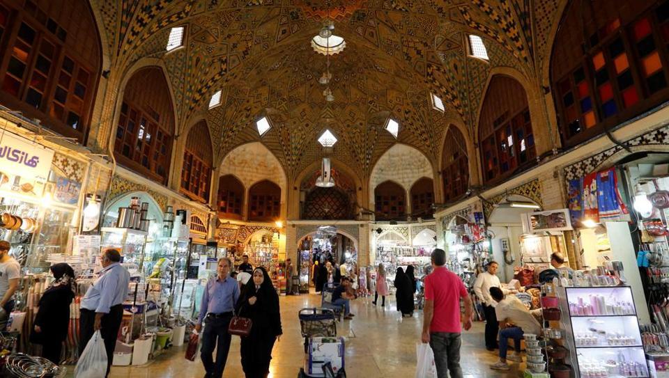 Iran,Iran currency,Iran Rial