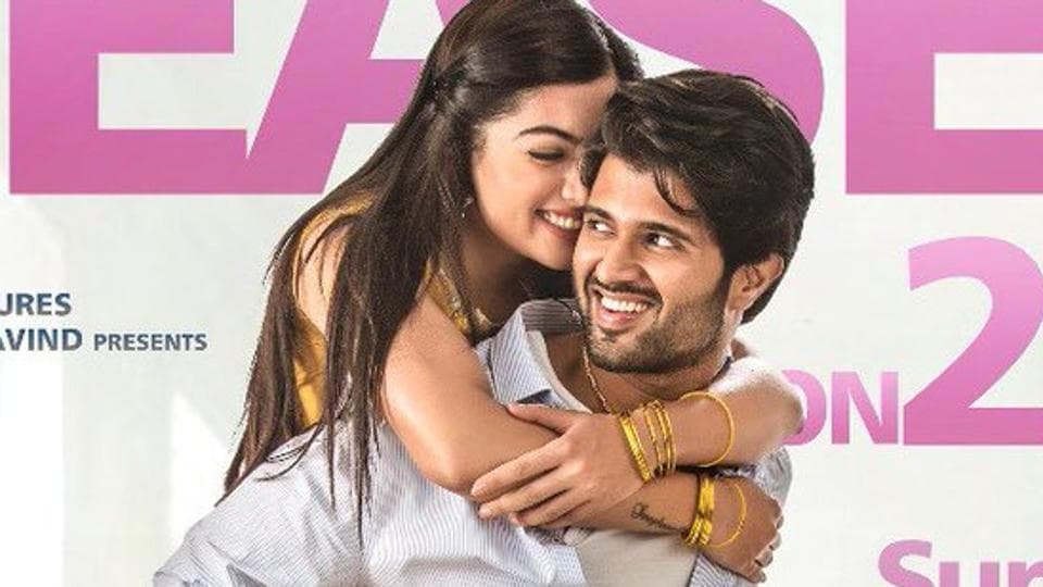 CHANGES IN GEETHA GOVINDAM STRATEGY!