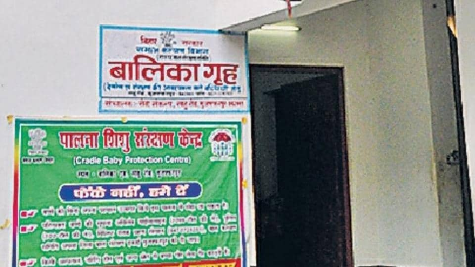 The shelter home in Muzaffarpur which is at the centre of a sexual abuse scandal.