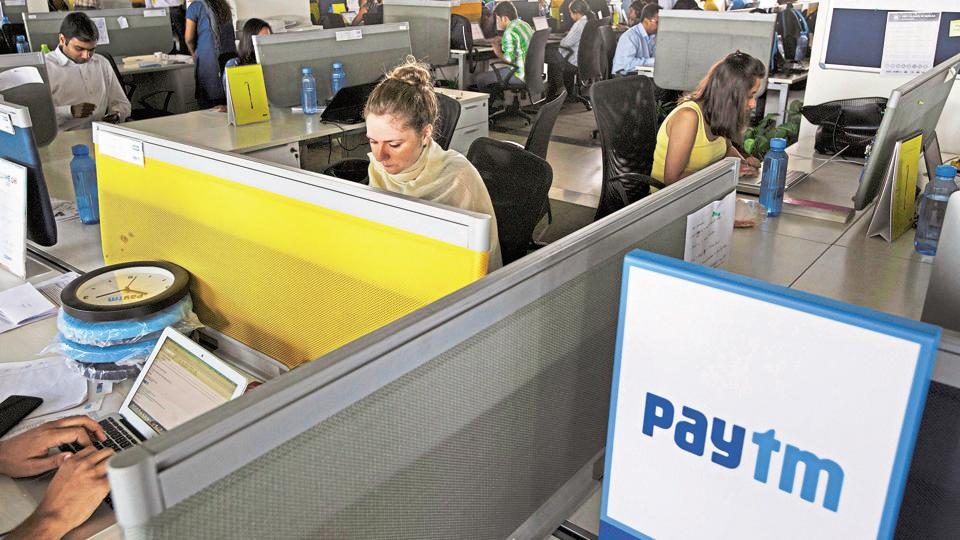 Paytm,Reserve Bank of India,KYC
