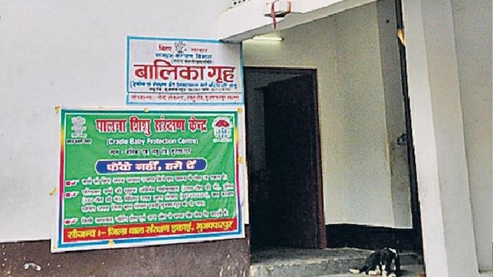 Muzaffarpur,Muzaffarpur shelter home,Muzaffarpur girls shelter home