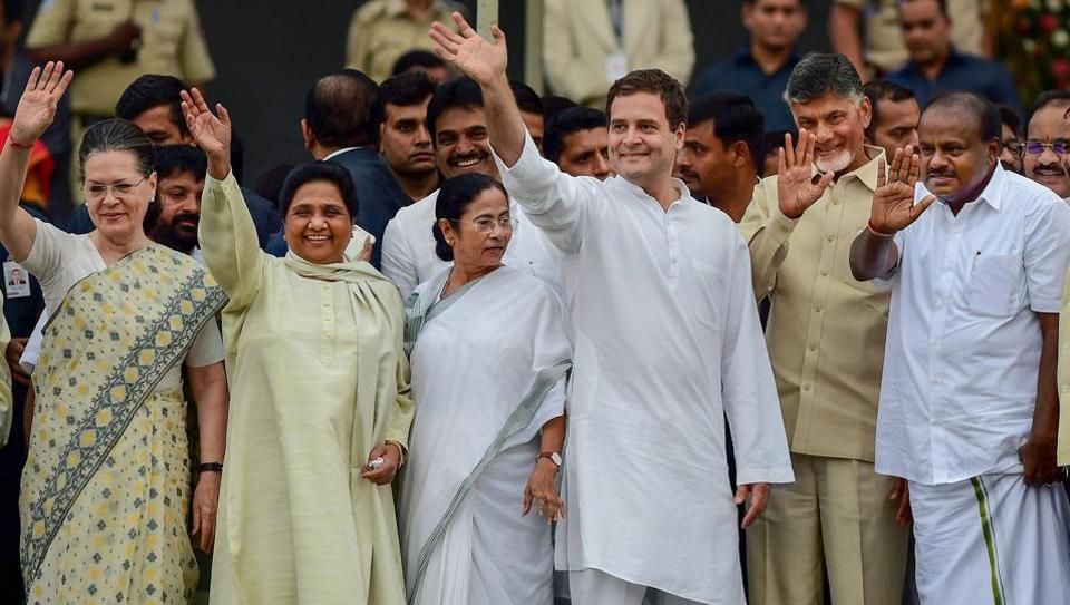 Opposition,Prime minister candidate,Lok Sabha Election 2019
