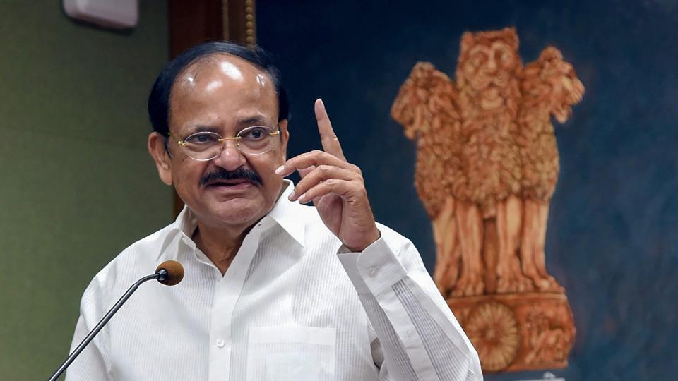 Opposition,Venkaiah Naidu,Rajya Sabha chairman