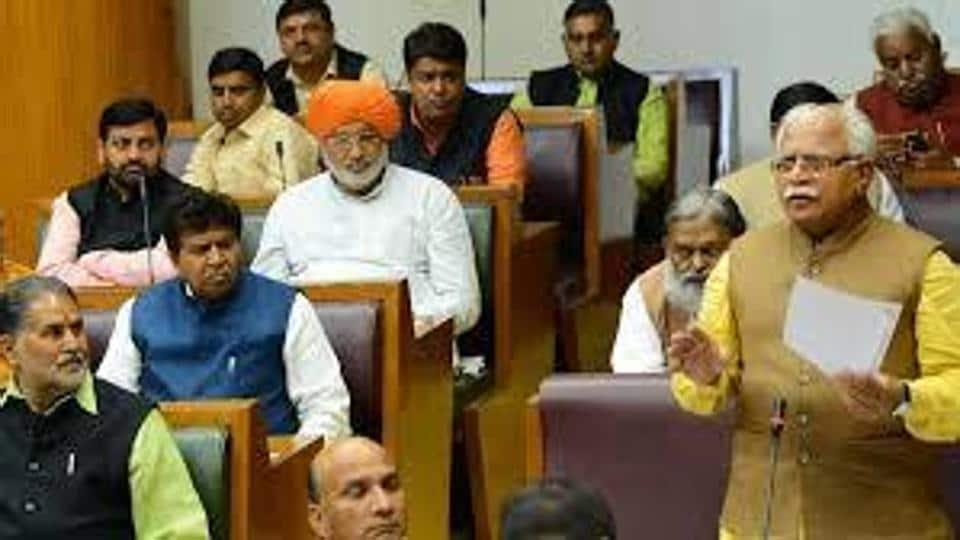 Haryana assembly,haryana,Manohar Lal Khattar