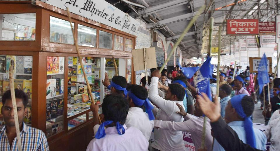 Dalit organisations have also demanded that the government withdraw cases against those detained under the stringent National Security Act on April 2, when a 'Bharat bandh' was observed by them.