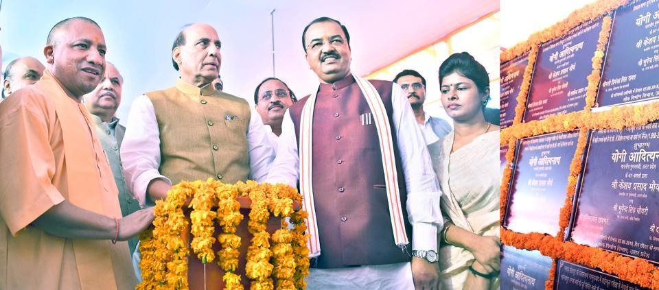 Rajnath Singh,Infra push,Lucknow