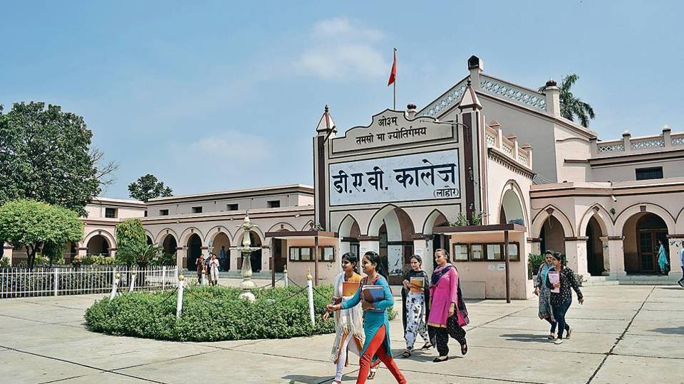 Ambala,DAV College,Vedic