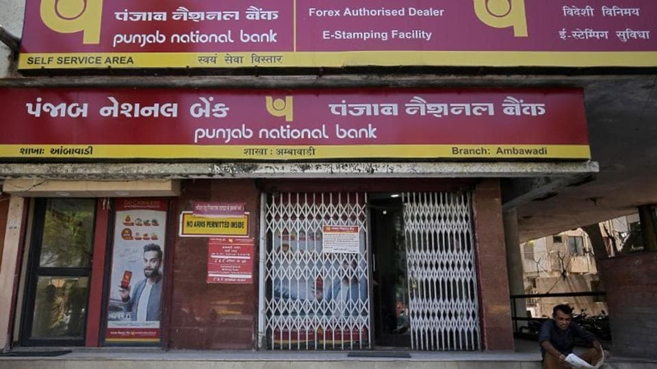 PNB,quarterly loss,fraud-related provisions