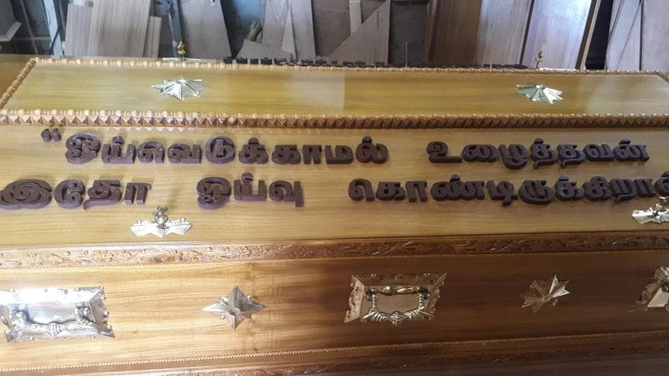 Karunanidhi,Casket,Writing