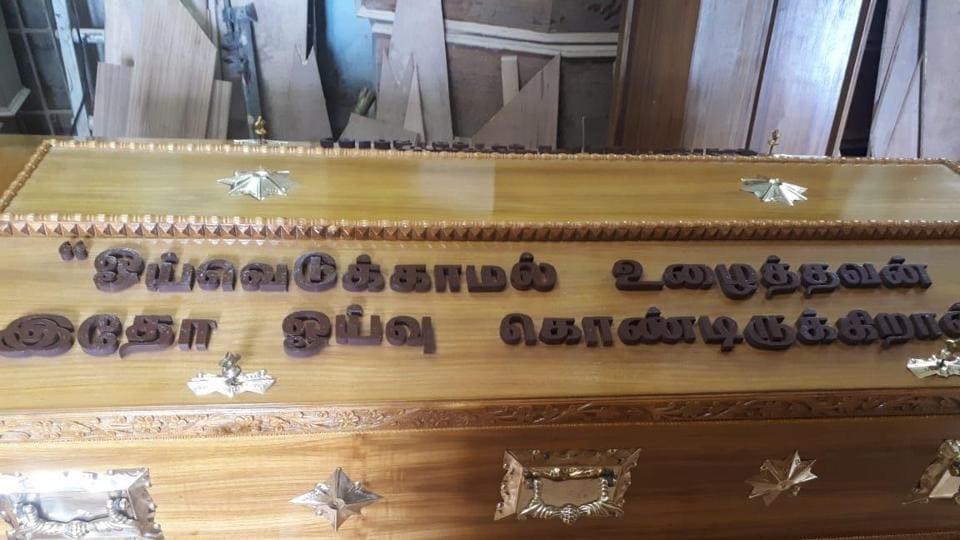 Updates: Body wrapped in national flag, Karunanidhi's final journey begins | india news  4af6fa24 9ade 11e8 86f4 8f26f26dd985